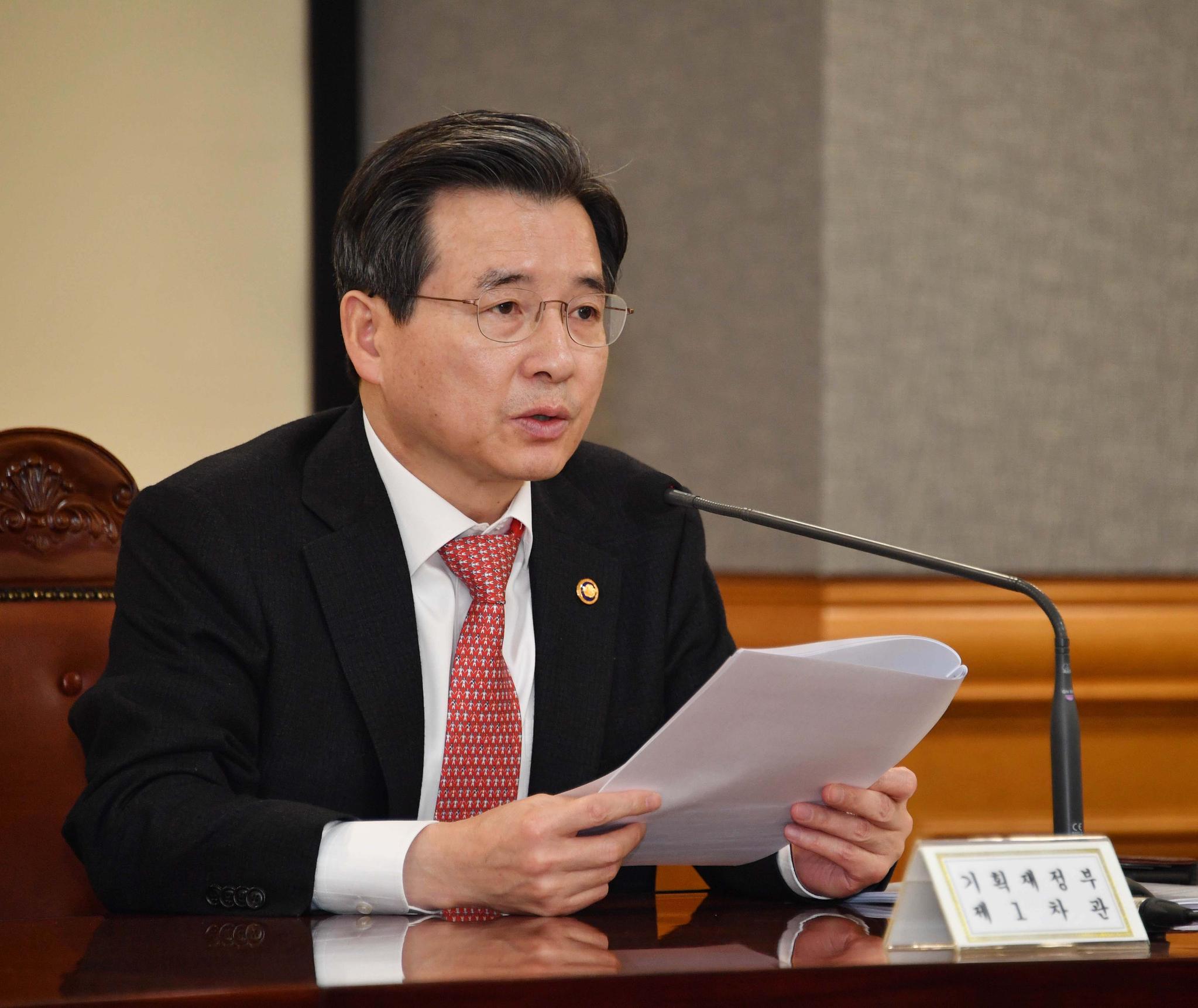 [속보] 정부 국내은행 외화LCR 규제 5월말까지 80→70% 적용