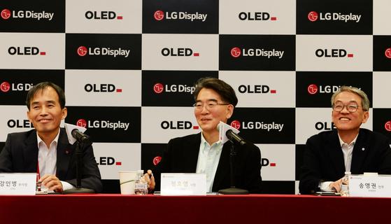 정호영 LG디스플레이 사장이 지난 1월 2020년 경영 목표를 밝히고 있다. [사진 LG디스플레이]