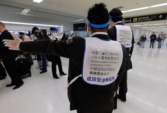 일본은 지난 9일부터 한국과 중국에 대해 사실상 입국거부 조치를 시행하고 있다. 지난 5일 지바현 나리타공항에서 검역 요원들이 중국 출발 승객을 선별하고 있다. [AFP=연합뉴스]