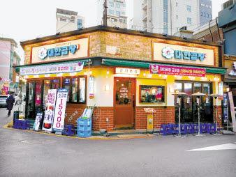 군자대한곱창은 마마무 멤버 화사의 실제 단골 곱창 맛집으로 알려졌다.