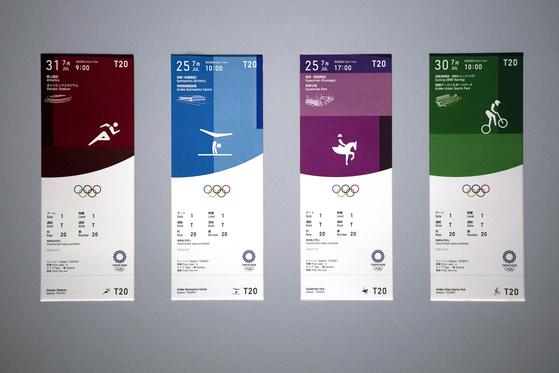도쿄올림픽 티켓. [AP=연합뉴스]
