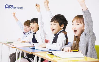 아라온스쿨은 체계적 학습시스템으로 학생들의 실질적 실력 향상을 이끈다.