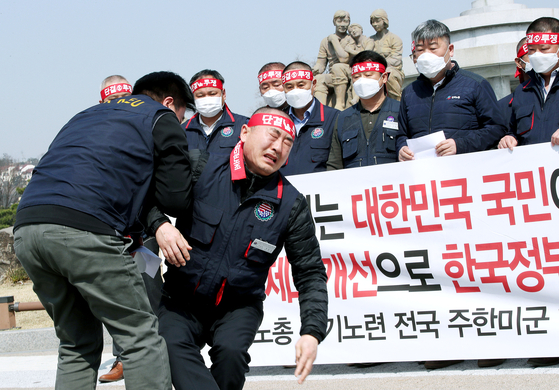 주한미군, 한국인 근로자 절반에 첫 무급휴직 통보