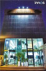 이노스 TV는 보급형에서 초대형까지 전 모델을 전시하는 쇼룸을 운영한다.