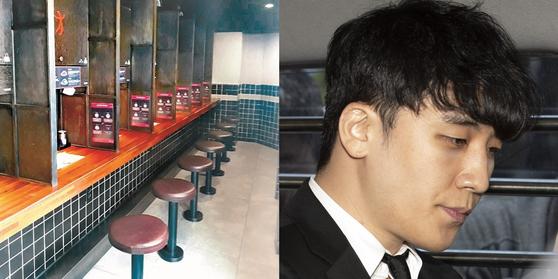 텅빈 아오리라멘, 빅뱅 출신 승리. 중앙포토·연합뉴스