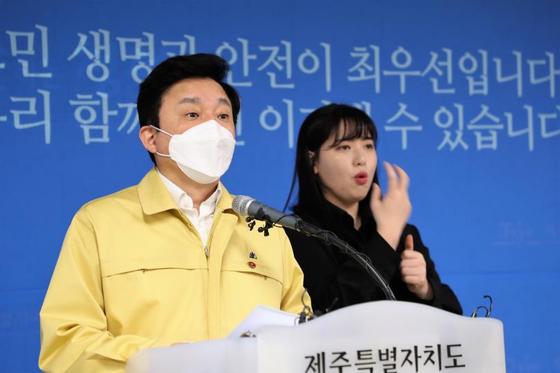 원희룡 제주도지사가 지난 18일 제주도청 기자실에서 기자회견을 진행하고 있다. 연합뉴스