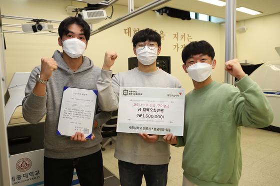 (왼쪽부터) 세종대 항공시스템공학과 백주진(19학번), 학생회장 황지훈(18학번), 기획국장 장성욱(18학번) 학생이 기부금 확인서를 들고 있다.