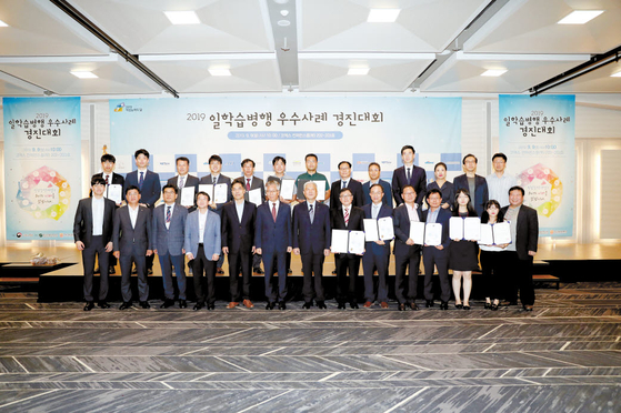 한국산업인력공단 김동만(앞줄 가운데) 이사장이 '2019년 일학습병행 우수사례 경진대회' 수상자와 기념사진을 촬영했다. [사진 한국산업인력공단]