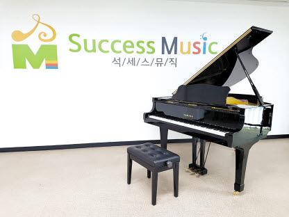 석세스뮤직은 맞춤형 방문 음악교육을 제공하는 기업으로 주목받고 있다.