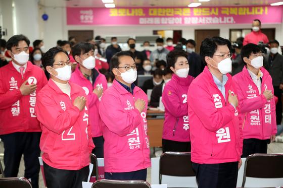 미래통합당 상징색인 분홍색 겉옷을 입고 국기에 대한 경례하는 통합당 부산 공천자들. 연합뉴스