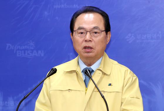 오거돈 부산시장이 2020년 정기 재산변동사항 신고에서 광역단체장 중 가장 많은 재산을 기록했다. [뉴스1]