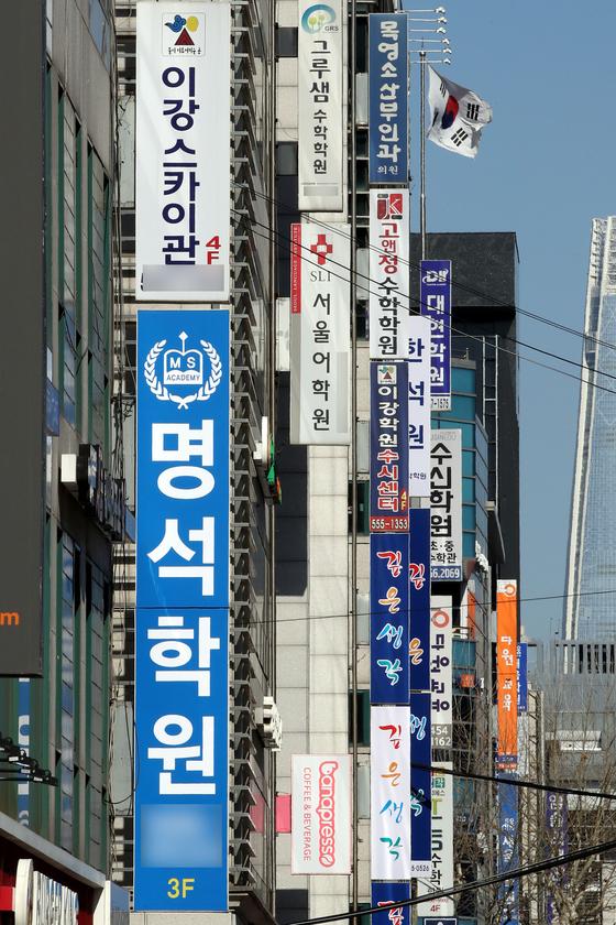 서울 강남 대치동 학원가, [뉴스1]