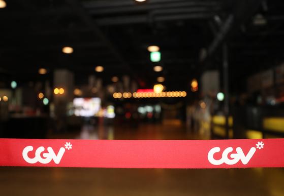 26일 CGV가 코로나19 확산으로 인한 경영난으로, 오는 주말부터 전국 35개 지점의 임시 휴업에 돌입한다고 밝혔다 [연합뉴스]