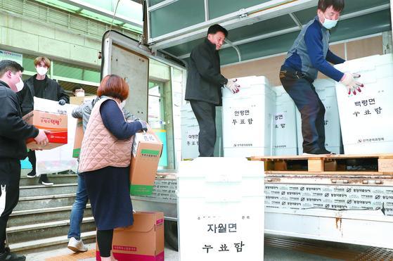 인천시 옹진군 선관위 직원들이 26일 총선을 앞두고 도서 지역으로 가는 투표 용품을 화물차량에 싣고 있다. 화물차량은 화물선에 실려 오늘 도서 지역에 도착할 예정이다. [뉴시스]
