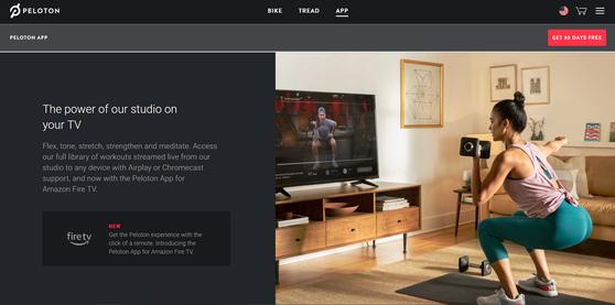 태블릿을 통해 강사와 이용자를 연결하는 펠로톤은 미국의 홈 워크아웃 시장을 주도하고 있다. ⓒ펠로톤 홈페이지
