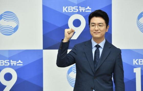 '사회적 거리두기'를 어기고 가족 여행을 다녀와 논란이 불거진 KBS 9시 뉴스 최동석 앵커. [사진 KBS]