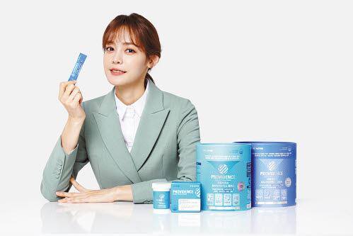 '프로비던스'는 우수성이 입증된 균주와 고품질 원료를 사용해 맞춤형 유산균 제품을 선보인다.