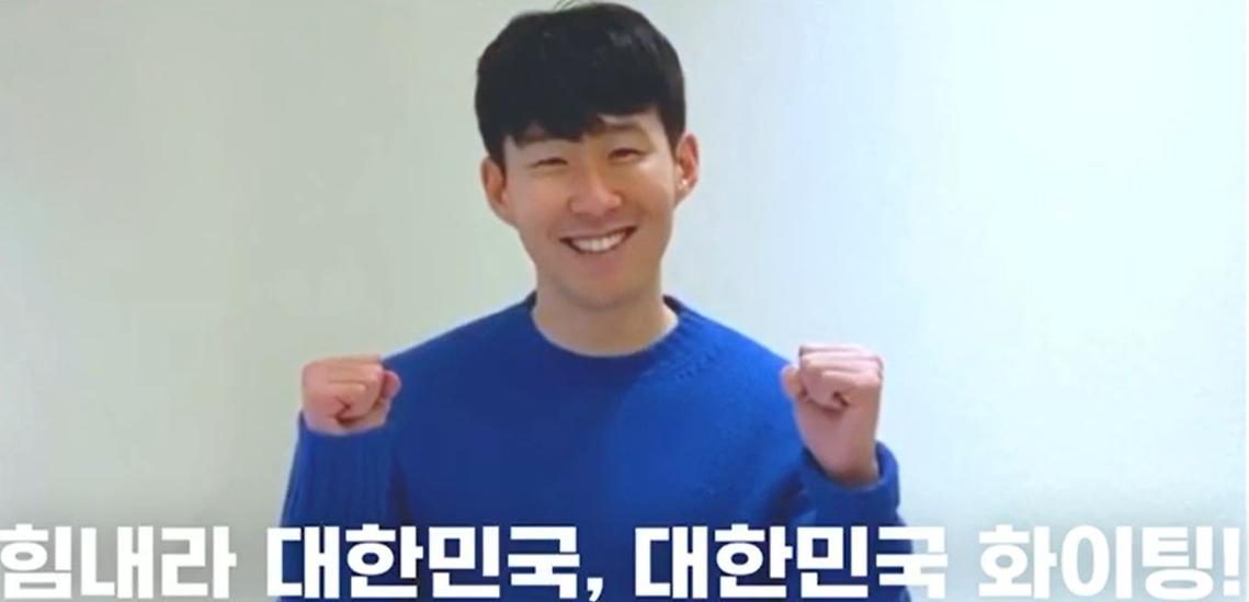 코로나19 극복 응원 릴레이에 참여한 토트넘 공격수 손흥민. [사진 손흥민 페이스북]