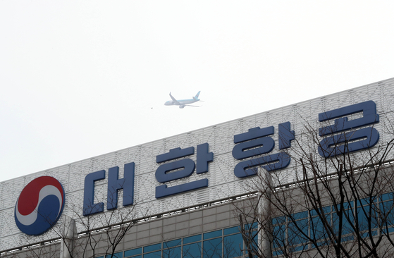 서울 강서구 대한항공 본사. 뉴스1