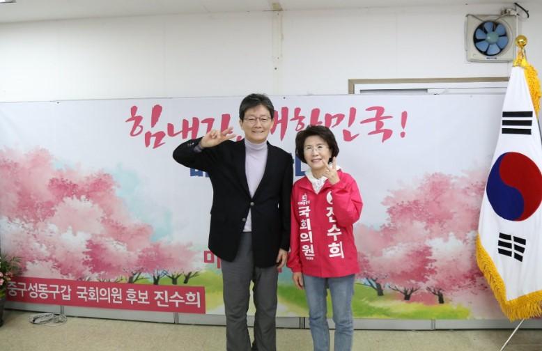 진수희 미래통합당 서울 중구ㆍ성동갑 후보 페이스북.