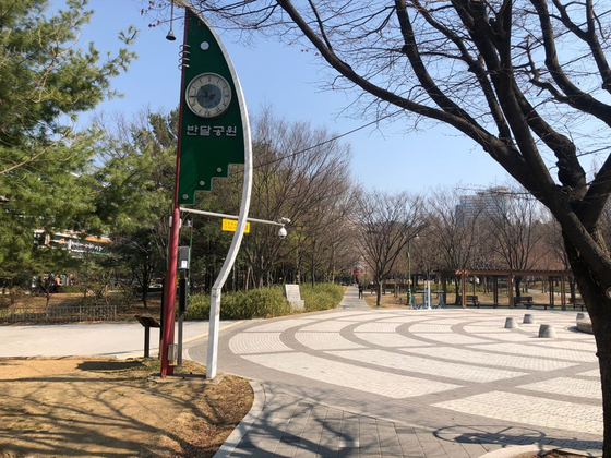 30일 오전 수원반달공원. 채혜선 기자