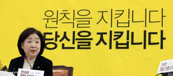 심상정 정의당 대표가 30일 오전 국회에서 열린 제21대 총선 기자간담회에서 발언하고 있다. [연합뉴스]