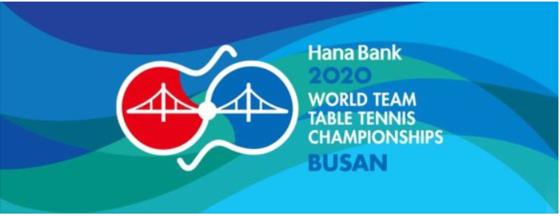 2020 세계탁구선수권대회