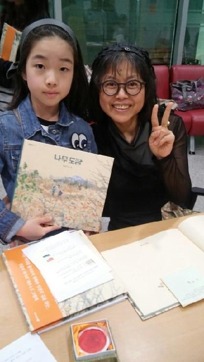 권윤덕 작가의 『나무 도장』은 정가희(왼쪽) 학생기자가 4.3 관련해 처음으로 읽은 책이다. 사진은 2015년 제주 한라도서관에서 열린 '나무 도장' 북콘서트 때 모습.