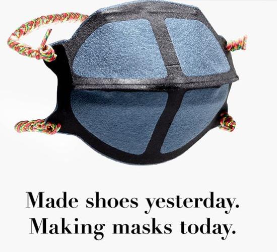 신발업체인 뉴발란스도 마스크를 생산한다고 밝혔다. [뉴발란스 홈페이지]
