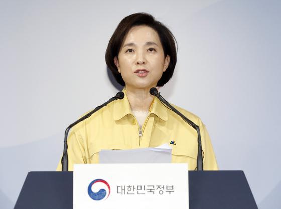 유은혜 사회부총리 겸 교육부 장관. 변선구 기자