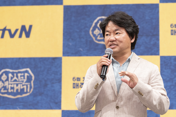 김원석 PD.[사진 tvN]