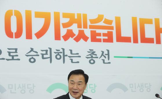 민생당 손학규 상임선거대책위원장이 31일 국회에서 제21대 총선과 관련해 기자회견하고 있다. 연합뉴스