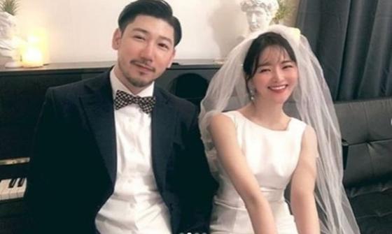 포티 칼라 결혼