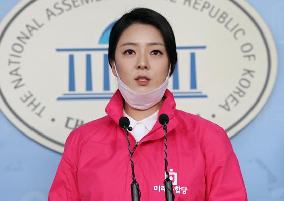 배현진 미래통합당 중앙선대위 대변인. [뉴스1]