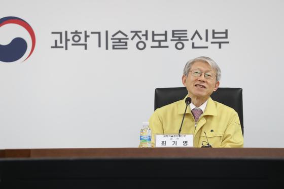 최기영 과학기술정보통신부 장관. [연합뉴스]