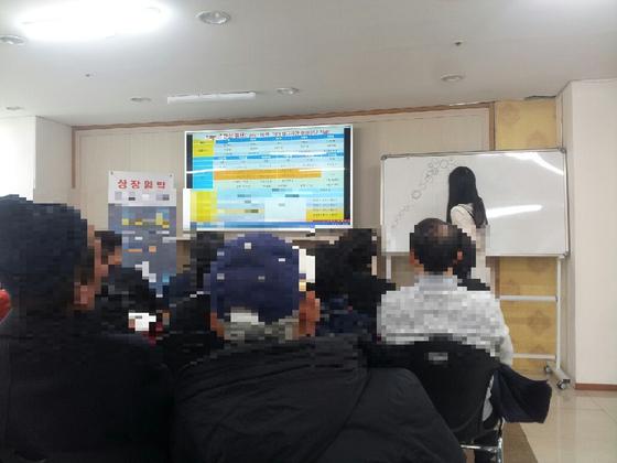 가상화폐 투자로 고수익을 올릴 수 있다고 속여 투자금을 편취한 일당의 주범이 서울시 민생사법경찰단과 경찰청 외사수사과의 공조로 붙잡혔다. [사진 서울시]