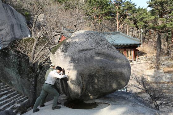 지난달 20일 촬영한 설악산 흔들바위의 모습. [사진 설악산국립공원]