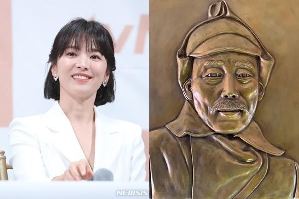 송혜교, 봉오동전투 영웅 홍범도 부조 카자흐에 기증
