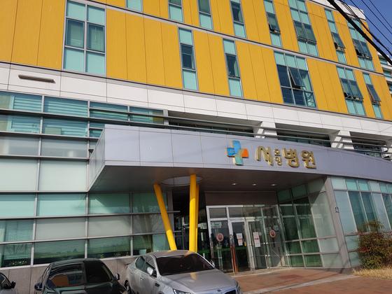 신종 코로나바이러스 감염증(코로나19) 확진자가 무더기로 나온 경북 경산시 계양동 서요양병원. 연합뉴스