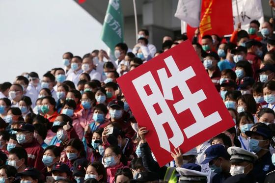 지난달 중순 환자를 모두 퇴원시킨 중국 우창팡창의원 의료진이 '승리 승'자를 앞세워 자축하고 있다. [중국 환구망 캡처]