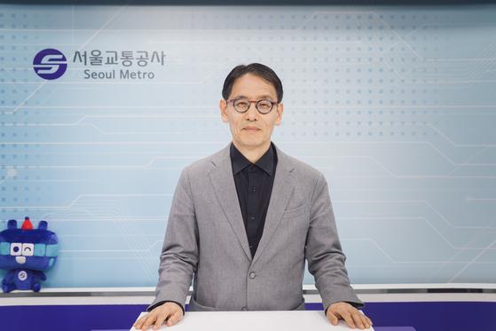 김상범 서울교통공사 신임 사장. [사진 서울시]