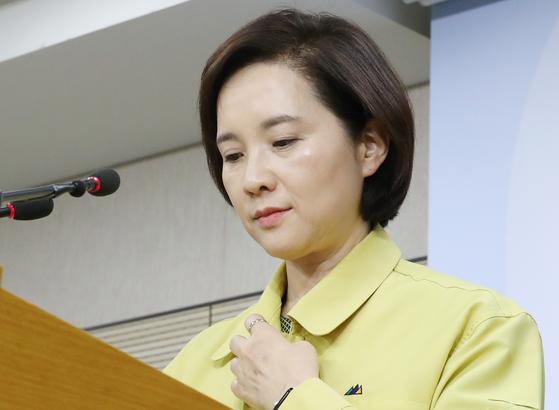 개학 9일 남기고 온라인 수업···유은혜의 이해 못할 해명