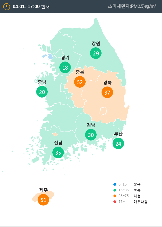[4월 1일 PM2.5]  오후 5시 전국 초미세먼지 현황