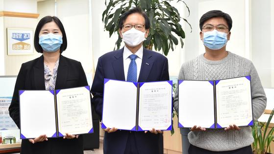 경과원, 경기도 산하기관 유일 '노사파트너십 프로그램 지원기관' 선정