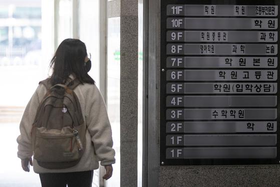 지난달 30일 서울 시내의 한 학원으로 학생이 등원하고 있다. 뉴스1