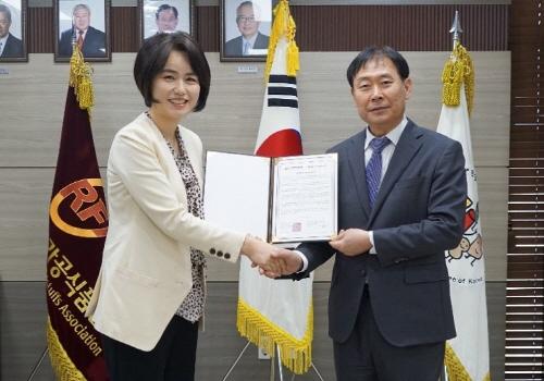 한국쌀가공식품협회, 글로벌표준인증원과  글루텐프리 인증관련 MOU체결
