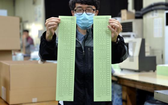 충남 선관위 공무원이 48.1cm의 길이의 비례대표 투표용지를 살펴보고 있다. [중앙포토]