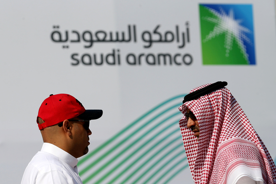 지난해 11월 사우디아라비아 다란 플라자컨퍼런스센터에서 열린 아람코 컨퍼런스 현장. [로이터=연합뉴스]