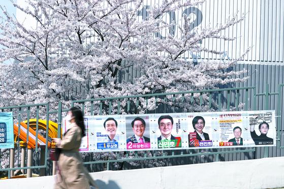 """121석 걸린 수도권 """"92석"""" vs """"50석""""…송파을이 가른다"""