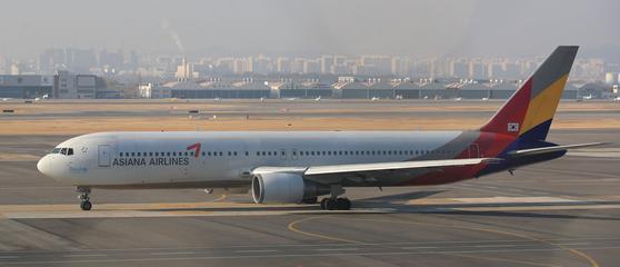 공정위, 현대산업개발의 아시아나항공 인수 승인